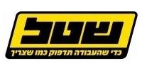 shatal-logo
